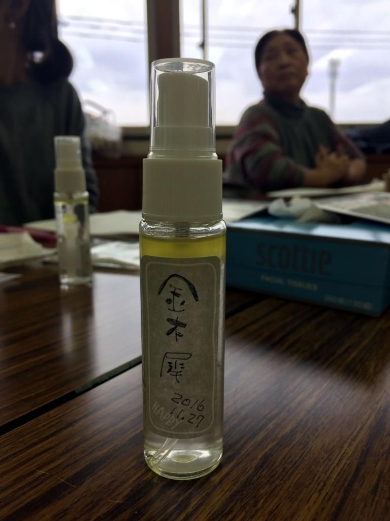 aroma5-16