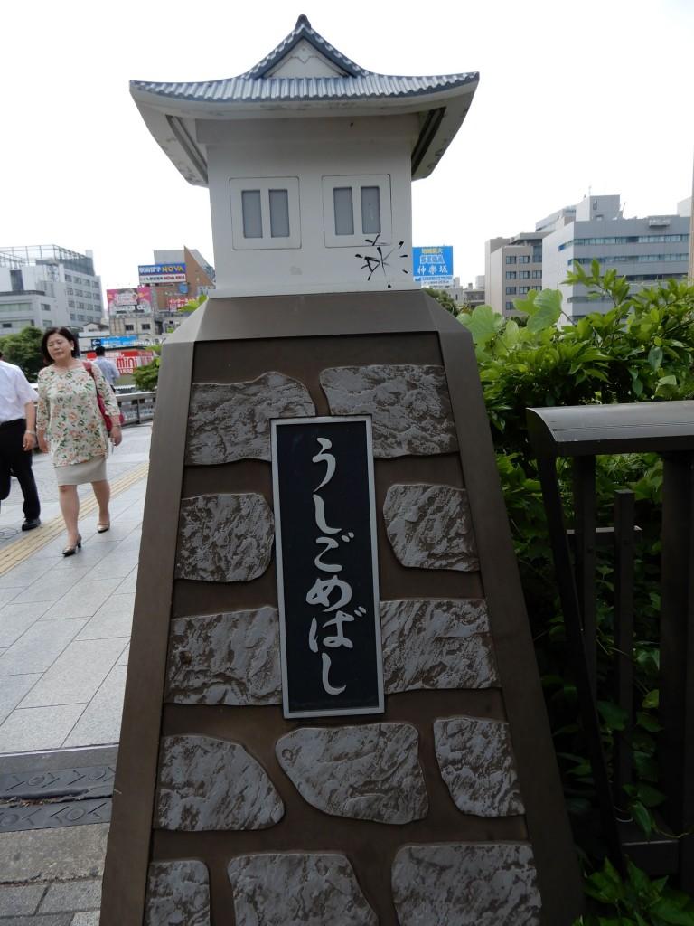 kagurazaka-(13)