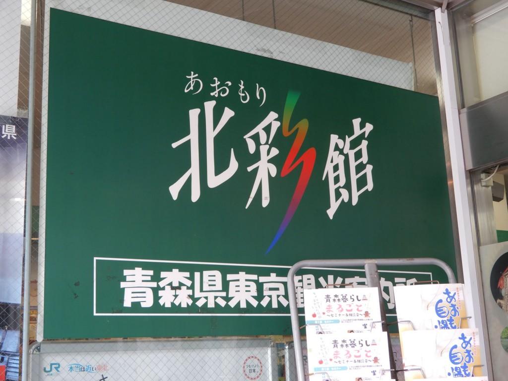 kagurazaka-(3)