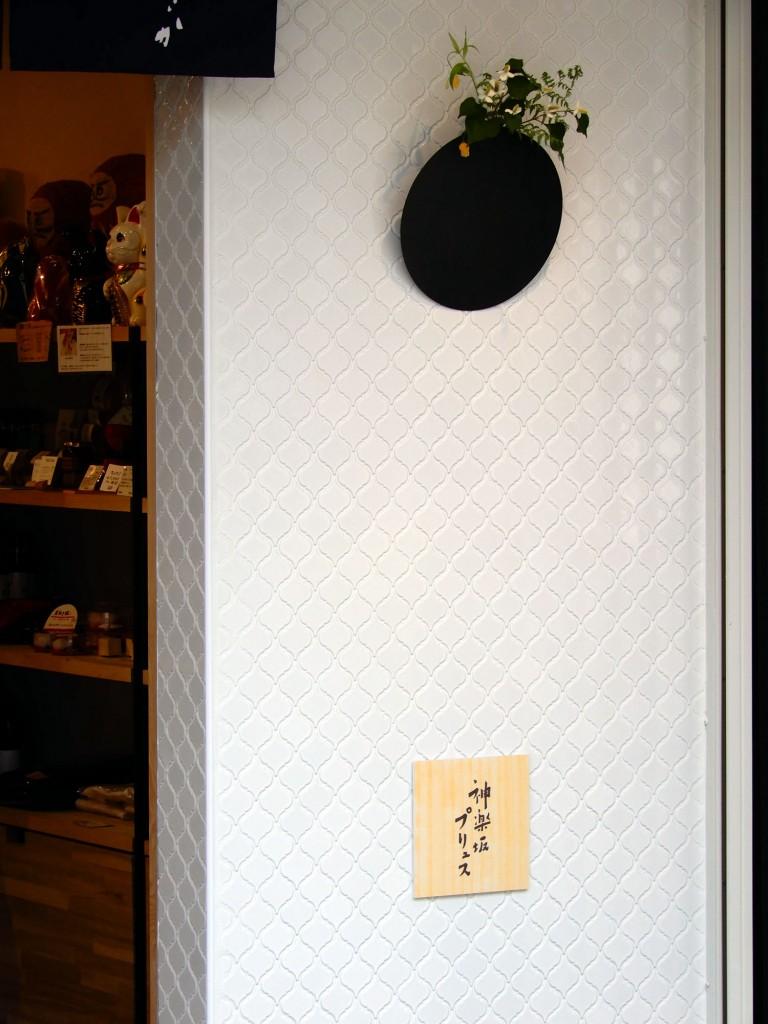 kagurazaka-(35)