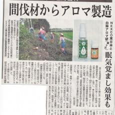 NEXCO東日本青森営業所の社会貢献
