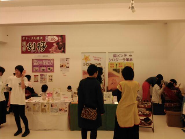 expo (5)